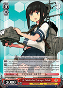1st Fubuki-class Destroyer, Fubuki - KC/S25-E091 - U