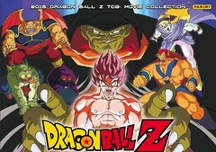 Dragon Ball Z Movie Collection Booster Case