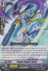 Couple Dagger Sailor - PR/0190EN - PR
