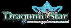 H Trial Deck 3: Dragonic Star