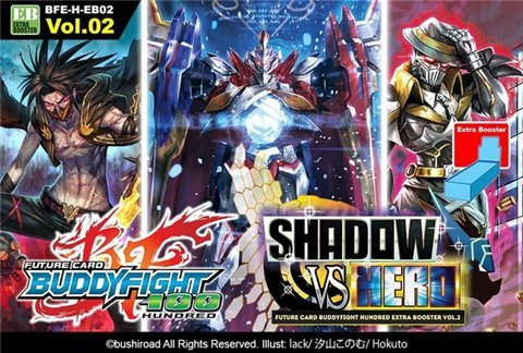 H-EB02 Shadow VS Hero (English) Future Card Buddyfight Extra Booster Box