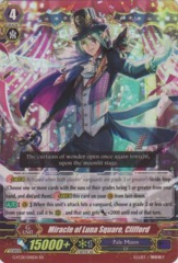 Miracle of Luna Square, Clifford - G-FC01/041EN - RR