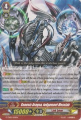 Genesis Dragon, Judgement Messiah - G-TD05/001EN - TD