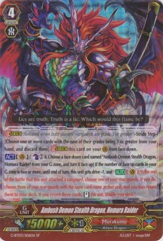 Ambush Demon Stealth Dragon, Homura Raider - G-BT03/S06EN - SP