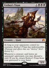 Erebos's Titan - Foil