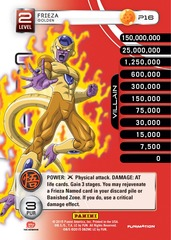 Frieza - Golden
