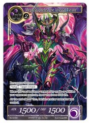 Mephistopheles, the Abyssal Tyrant - PR