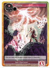 Thunder - VIN001-029