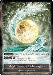 Magic Stone of Light Vapors - TAT-097 - R - 2nd Printing