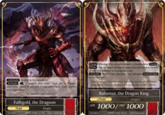 Falltgold, The Dragoon // Bahamut, The Dragon King - TAT-026 - R - 2nd Printing