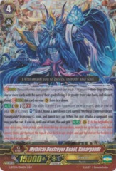 Mythical Destroyer Beast, Vanargandr - G-BT04/006EN - RRR