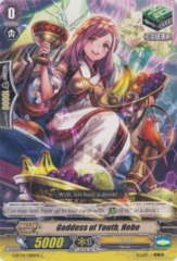 Goddess of Youth, Hebe - G-BT04/080EN - C