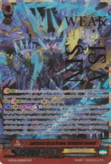 Supremacy Black Dragon, Aurageyser Doomed - G-BT04/SR05EN - SCR