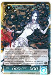 Medusa, the Dead Eye of Petrification - SKL-041 - SR - 1st Edition