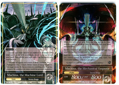 Machina, the Machine Lord // Machina, the Mechanical Emperor - SKL-087 // SKL-087J - R - 1st Edition