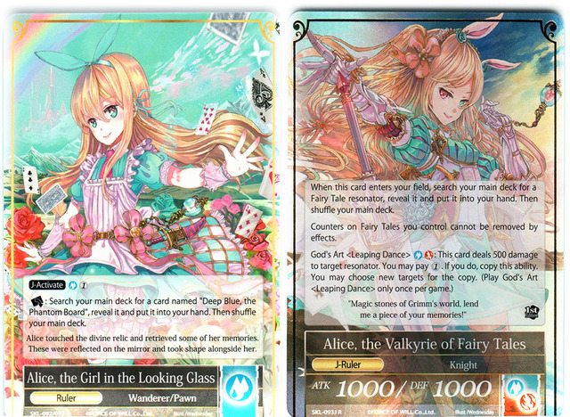Alice, the Girl in the Looking Glass // Alice, the Valkyrie of Fairy Tales - SKL-093 // SKL-093J - R - 1st Edition