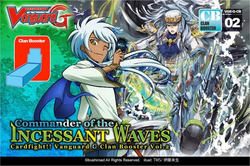 G Clan Booster 2: Commander of the Incessant Waves Booster Pack