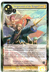 Invigoration of the Winged Lord - SKL-012 - R - 1st Edition (Foil)