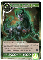 Behemoth, the Earth Eater - SKL-052 - R - 1st Edition (Foil)