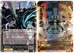 Machina, the Machine Lord // Machina, the Mechanical Emperor - SKL-087 // SKL-087J - R - 1st Edition (Full Art)
