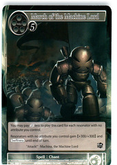 March of the Machine Lord - SKL-088 - U - 1st Edition (Foil)
