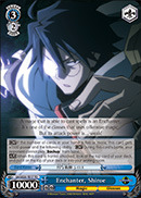 Enchanter, Shiroe - LH/SE20-TE17 - TD