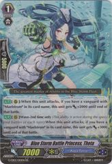 Blue Storm Battle Princess, Theta - G-CB02/010EN - RR on Channel Fireball