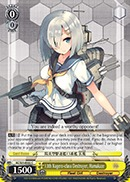 13th Kagero-class Destroyer, Hamakaze - KC/S31-E022 - C