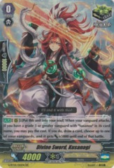 Divine Sword, Kusanagi - G-BT05/012EN - RR