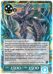 Leviathan, the First of the Sea - TTW-043 - SR - 1st Edition (Foil)
