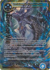 Leviathan, the First of the Sea - TTW-043 - SR - 1st Edition - Full Art