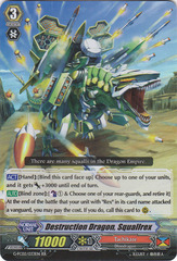 Destruction Dragon, Squallrex - G-FC02/033EN - RR