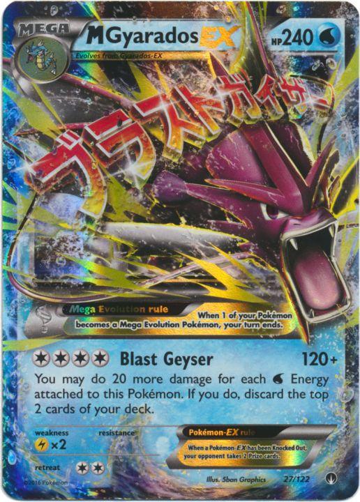 Mega-Gyarados-EX - 27/122 - Holo Rare ex - Pokemon Card ...