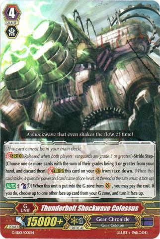 Thunderbolt Shockwave Colossus - G-SD01/001
