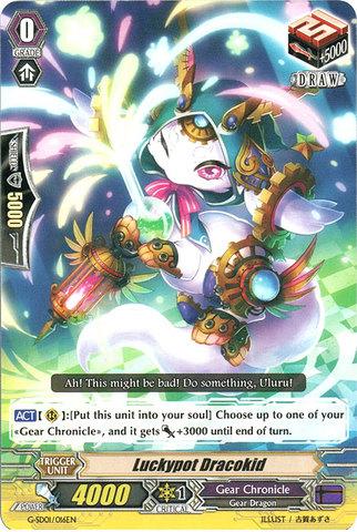 Luckypot Dracokid - G-SD01/016