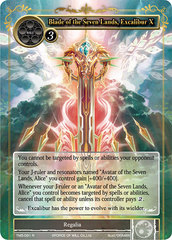 Blade of the Seven Lands, Excalibur X - TMS-091 - R
