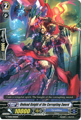 Undead Knight of the Corrupting Sword - G-TD08/005EN - TD
