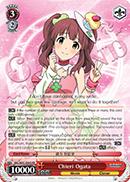 Chieri Ogata - IMC/W41-E045 - RR