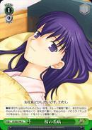 Sakura's Care - FS/S03-046 - U