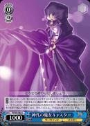 Caster Sorceress of the Ages - FS/S03-083 - U