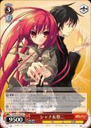 Shana & Yuji - SS/W14-042 - R