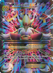 Mega-Alakazam-EX - 118/124 - Full Art Ultra Rare