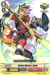Seiten Master, Goku - G-LD02/013EN - C on Channel Fireball