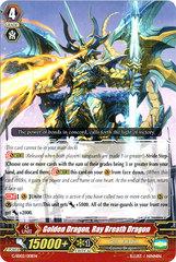 Golden Dragon, Ray Breath Dragon - G-SD02/001EN