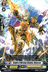 Knight of Morning Shadow, Kimarcus - G-SD02/009EN on Channel Fireball