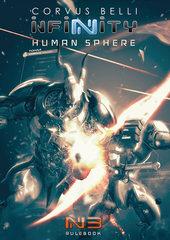 N3 Human Sphere (289403)