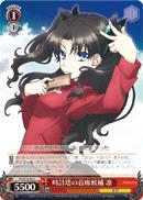 Rin Top Candidate for Clock Tower - PI/SE18-08 - C