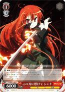 Shana Trust in the Blade - SS/WE15-08 - R