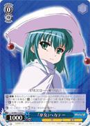 Priestess Hecate - SS/WE15-26 - R