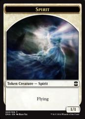 Spirit Token (Ryan Yee)